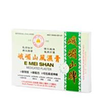 US Herbmaid RC Inc   Triamcinolone Acetonide Acetate and