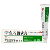 US Herbmaid RC Inc | Oronine H Ointment